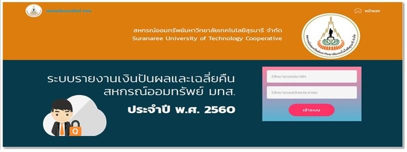 61-09-25-log-in-P04.jpg