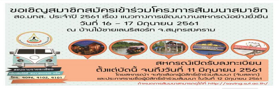 PR-Slide-61-06-002.jpg