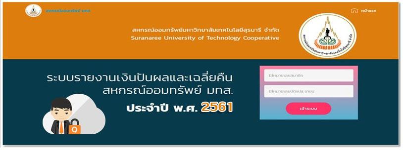 62-01-28-log-in-2561.jpg