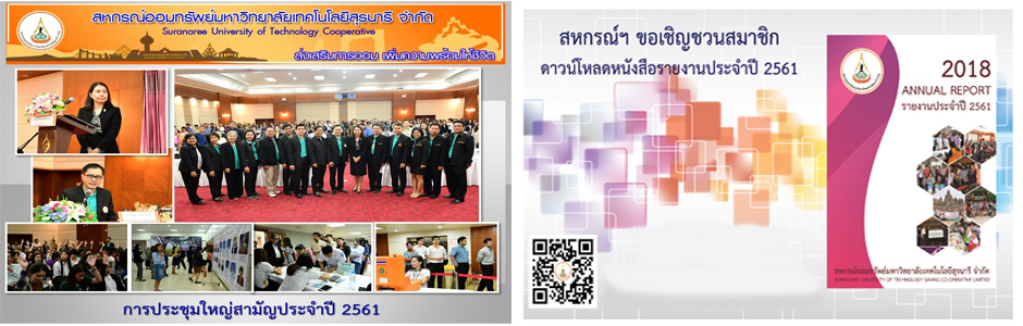 62-02-13--PR-Slide-.jpg