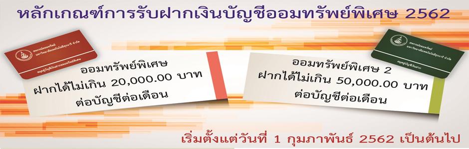 62-pr-slide-01-01.jpg