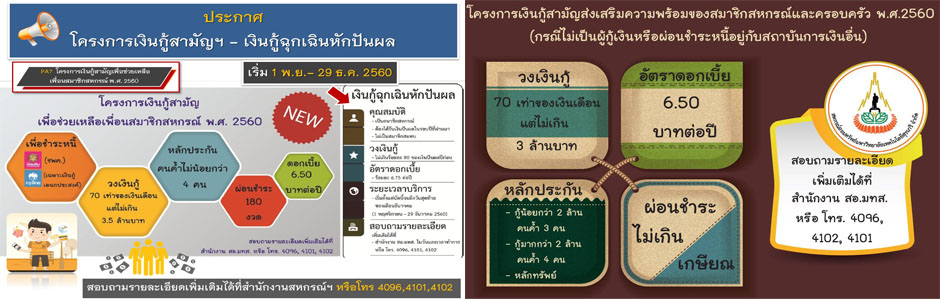 PR-NEW-60-12-02.jpg