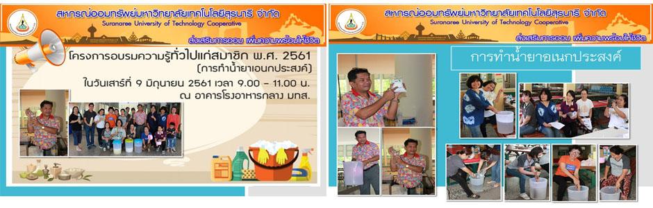 PR-Slide-61-06-09-01.jpg