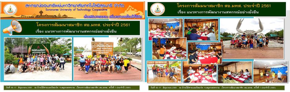 PR-Slide-61-06-16-01.jpg