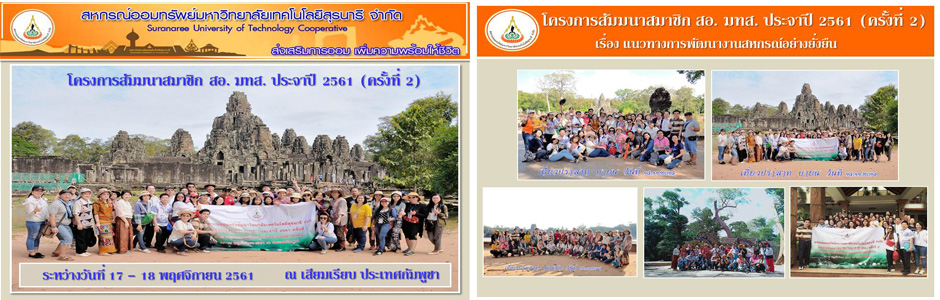 PR-Slide-61-11-17-18.jpg