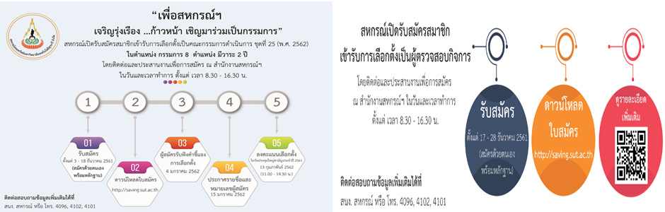 PR-Slide-61-12-01.jpg
