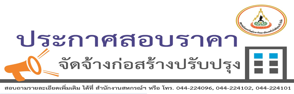 PR-Slide-61-12-02.jpg