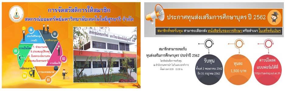 PR-Slide-62-04-08.jpg