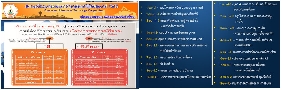 PR-Slide-62-06-15.jpg