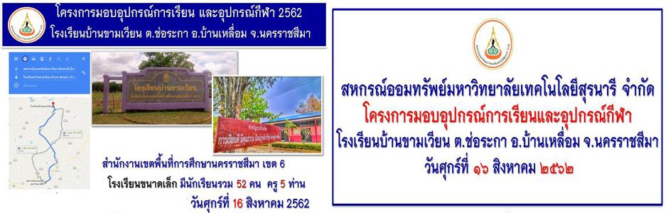 PR-Slide-62-06-28-01.jpg
