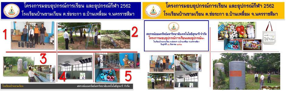 PR-Slide-62-06-28-02.jpg