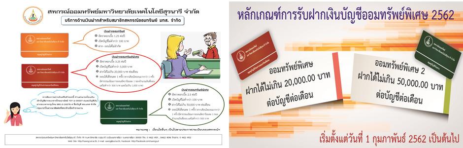 PR-Slide-62-06-28-03.jpg