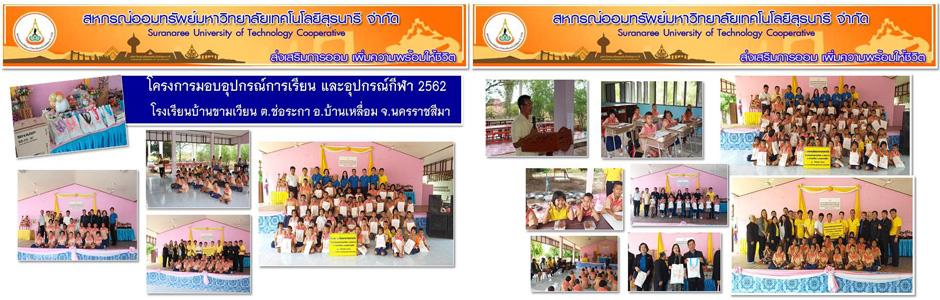 PR-Slide-62-08-20-01.jpg