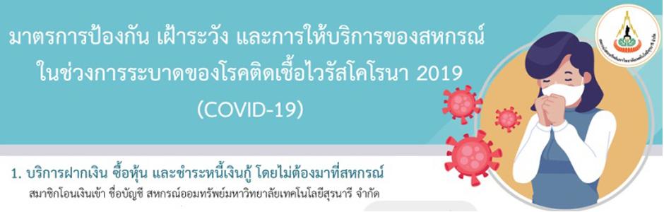 PR-Slide-63-05-05-04.jpg